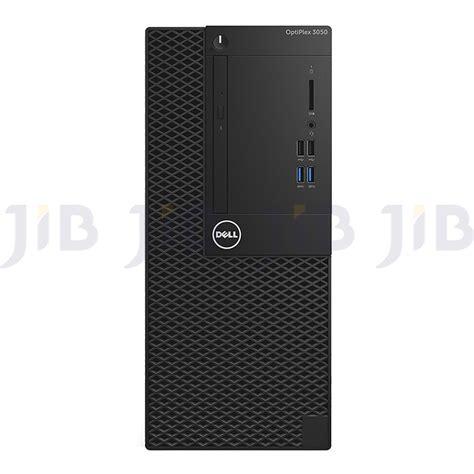 Desktop Pc Dell Optiplex 3050mt desktop pc คอมพ วเตอร ต งโต ะ dell optiplex 3050mt