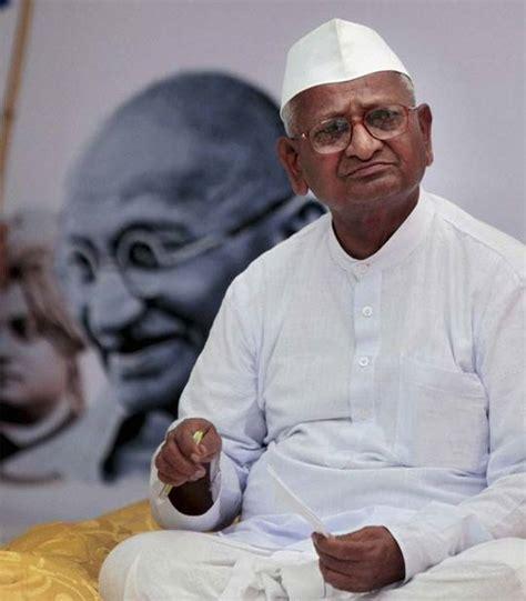 anna hazare biography in hindi december 2011 www 2dayupdates blogspot com