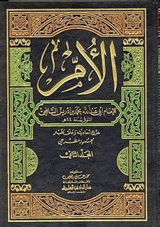 Kitab Al Umm bacaan islam gratis kitab al umm