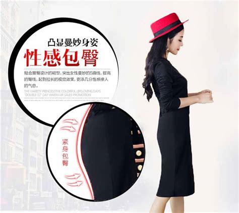 Blouse Import Korea 100no Replika T2945 White baju korea import baju korea olshop til charming setiap