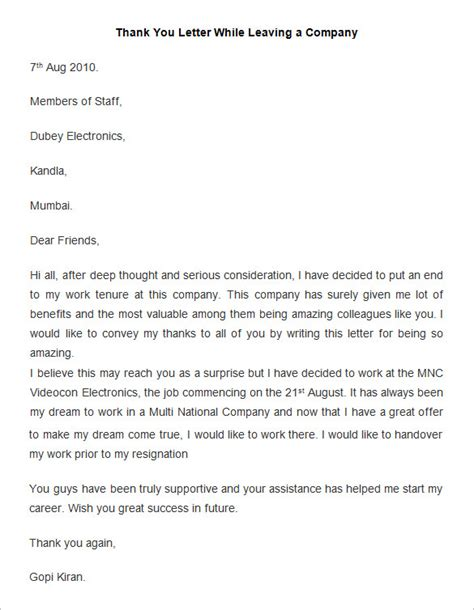 Thank You Letter When Leaving how to write a thank you letter when leaving company