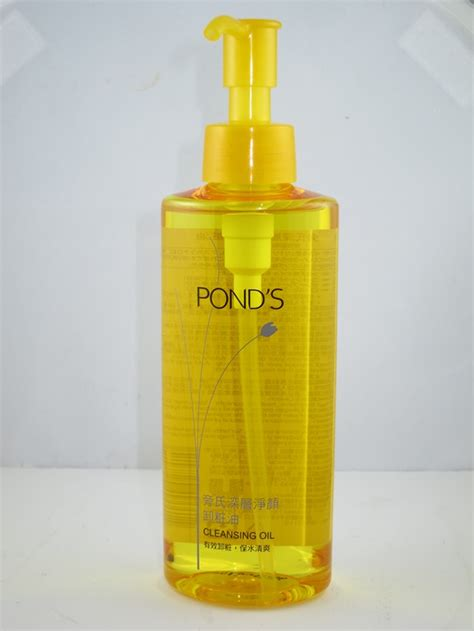 Ponds Detox Lotion Review by Pond S Cleansing Review Musings Of A Muse