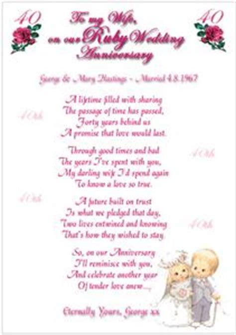 Ruby Wedding Anniversary Card Verses by Ruby Wedding Anniversary Personalised Poem 40th Card Ebay