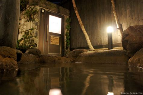 Small Bath Showers hyotan onsen the private mixed hot springs