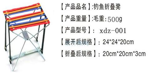 Kursi Lipat Memancing Folding Three Legged Stool Chair kursi lipat memancing folding stool chair jakartanotebook