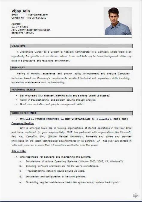 francais curriculum vitae template resume builder curriculum vitae curriculum vitae resume
