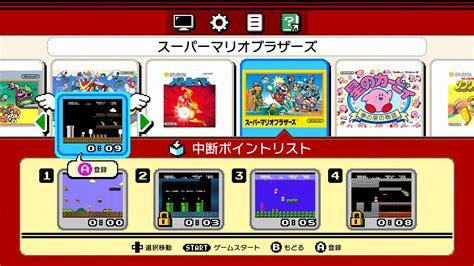 nintendo classic mini family computer nintendo classic mini family computer ニンテンドークラシックミニ ファミリーコンピュータ nintendo sega japan