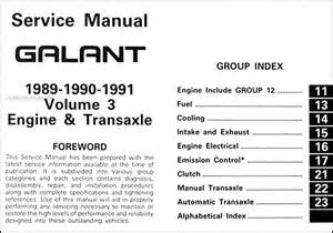 1989 1990 mitsubishi galant repair shop manual set original 1989 1991 mitsubishi galant repair shop manual set original