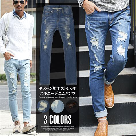 Comfort Skiny Denim Indigo Black Stitch clothes unit rakuten global market bitter denim s