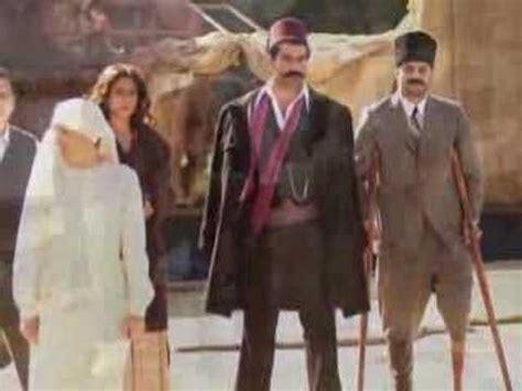 the last ottoman movie last ottoman youtube