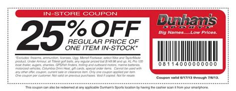 Dunhams Printable Coupon