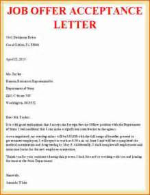 8 Letter Word Meaning Acceptance Acceptance Letter Free Bike