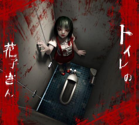 sex stories in the bathroom hanako san terror of the toilet pink tentacle