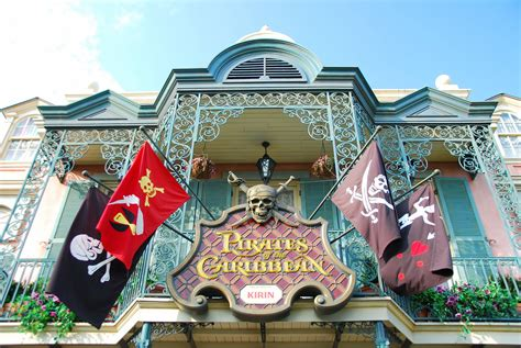 17 best images about disney adventureland on disney to remove of the caribbean ride s auction