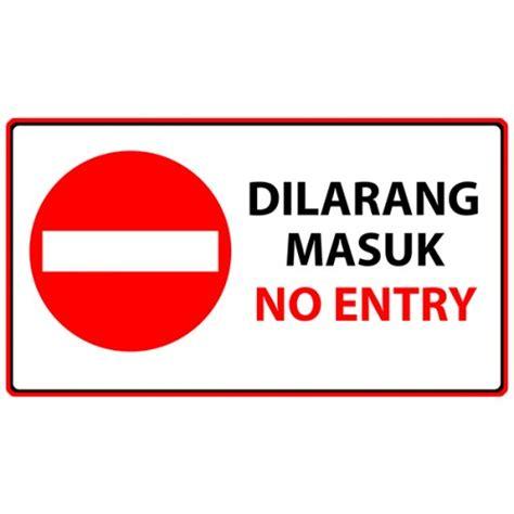 Stiker Tanda Dilarang Masuk no entry dilarang masuk sg002