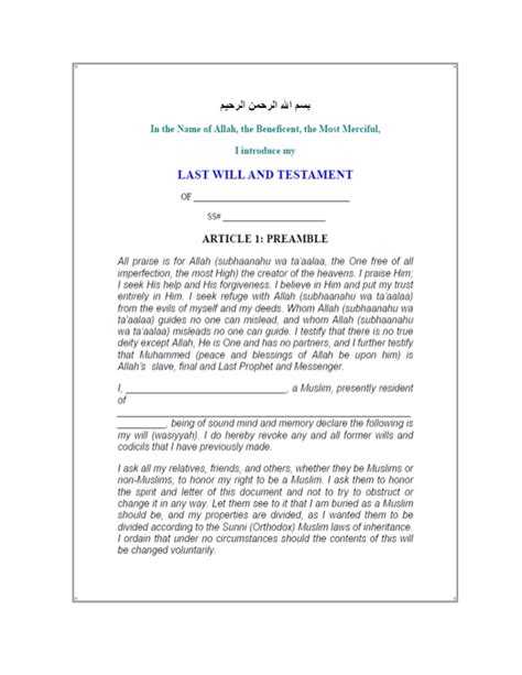19 law firm template request for proposals janitorial