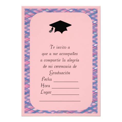 Invitacion De Graduacion En Espanol | invitacion de graduacion 5 quot x 7 quot invitation card zazzle
