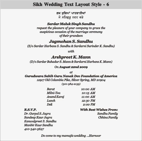 sikh wedding card template sikh wedding invitation sunshinebizsolutions