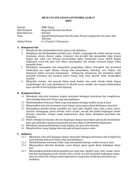Administrasi Pajak Smkmak Kelas Xi K2013 rpp smk pengantar ekonomi dan bisnis kelas x