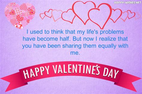 wishing a friend happy valentines day happy s day wishes for friends quotes