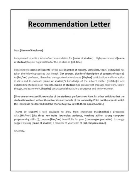 letter of recommendation for scholarship from employer free