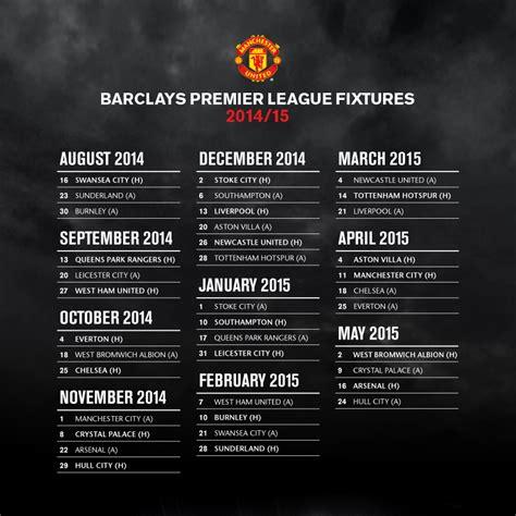 2017 Utd Mba Fall Calendar by Jadwal Lengkap Manchester United 2014 2015 Kholilul