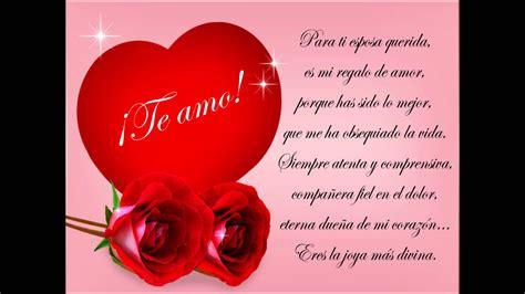 imagenes de versos de amor para mi esposa para mi esposa en el dia del amor 14 de febrero youtube