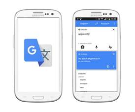 поиск телефона андроид через гугл