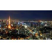 Tokyo Japan HD Wallpaper  WallpaperSafari