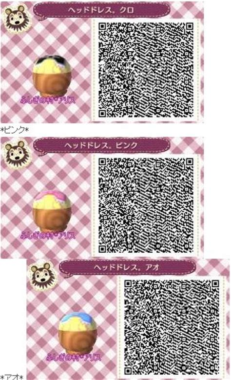 hair acnl qr 1000 images about animal crossing new leaf qr on
