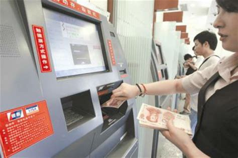 k h e bank china e banking market overview in 2013 china