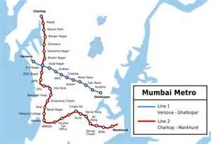Mumbai Metro Map by Mumbai Metro Map Mumbai Metro Rail Map