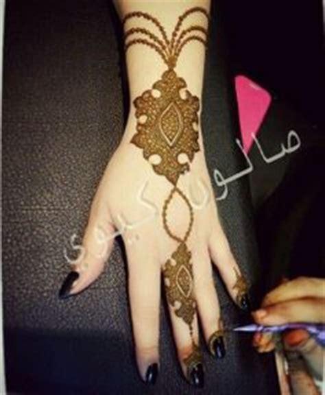 Henna Design Classes | mehndi henna designs on pinterest henna mehndi and