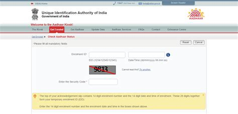 Status Search How To Check Aadhaar Card Status Helpforum In