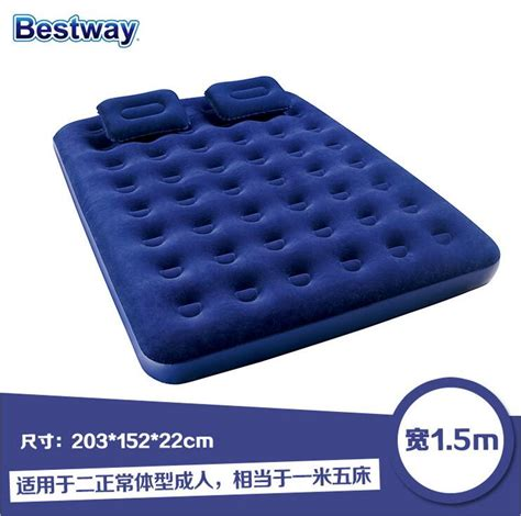 air cushion sofa bestway inflatable sofa bed reviews online shopping