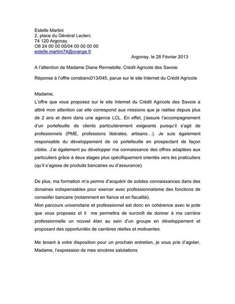 Exemple De Lettre De Motivation Decathlon Lettre De Motivation Decathlon