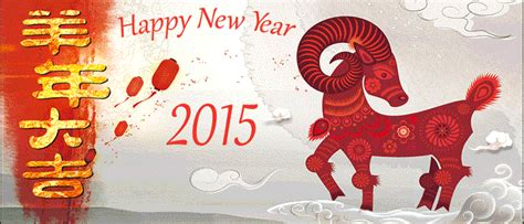 new year wishes pinyin new year greetings 2015 wishes quotes sayings