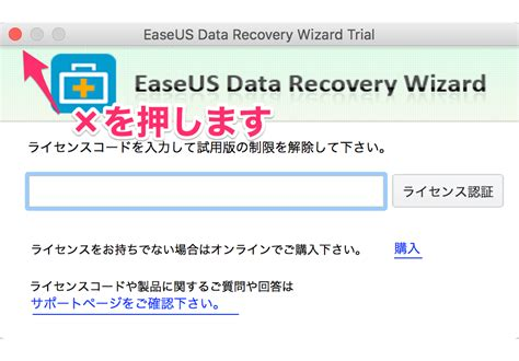 easeus data recovery wizard pro 5 5 1 full version rar easeus mac data recovery wizard 5 5 1 serial