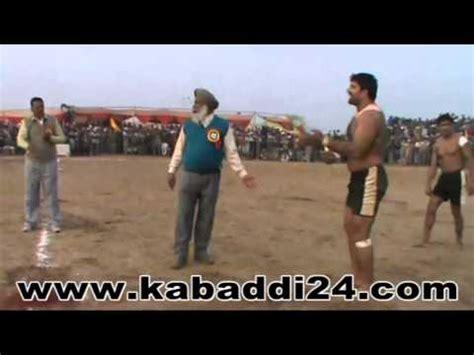 india vs pakistan kabaddi sikandarpur cup 2014