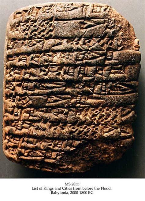 tavole sumeriche ms 2855 the schoyen collection