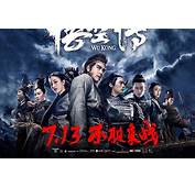 China's Biggest Movie Is Based On An Internet Novel  The
