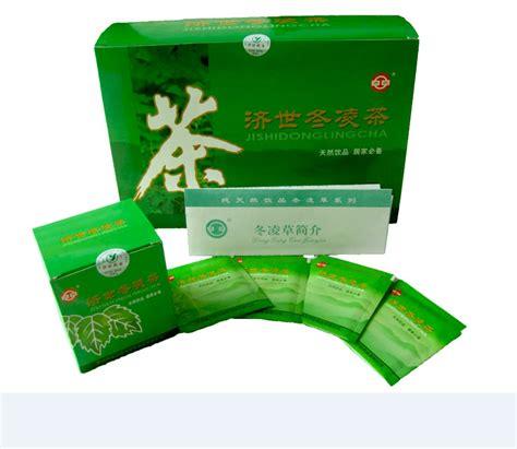 Detox Tea Prices tea green tea prices in india anticancer