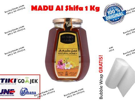 Madu Asli Import Dari Saudi Arabia Al Shifa 1 Kg jual madu al shifa asli