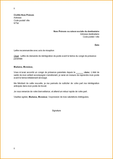 Demande De Rattachement Fiscal Lettre 10 Lettre Demande Lettre Administrative