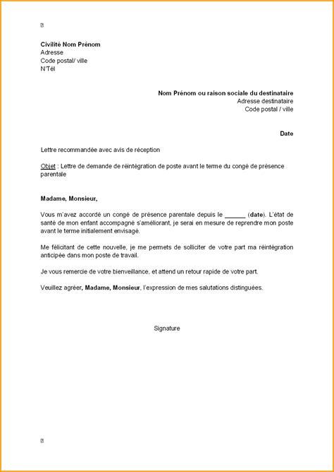 Lettre De Demande Word 10 Lettre Demande Lettre Administrative