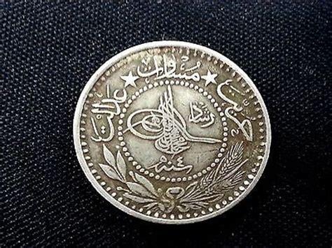 ottoman türkei 25 besten para bilder auf banknote m 195 188 nzen