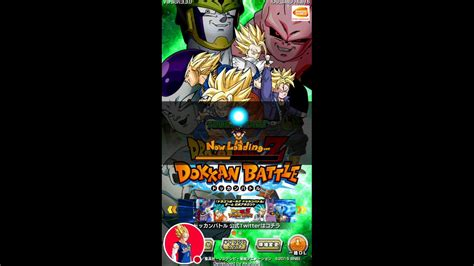 Dokkan Battle Account Giveaway - dokkan battle lr account giveaway youtube