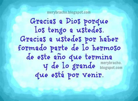 imagenes que digan gracias por haber llegado ami vida gracias a dios por ti feliz a 241 o nuevo feliz d 237 a