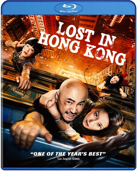 dvd format in hong kong lost in hong kong on blu ray dvd march 1st 2016