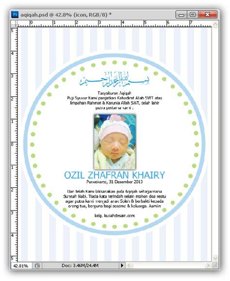 cara buat gambar format png contoh undangan aqiqah terbaru buat anak